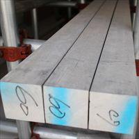 6061T6超硬铝排 7075铝方棒铝扁条