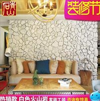 青山白色文化石火山岩电视背景墙砖仿古砖S701