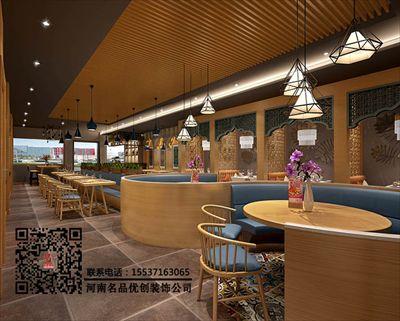 郑州东南亚餐厅装修设计公司案例