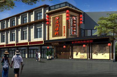 水浒烤肉旗舰店