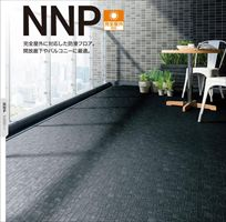 供应日本进口新科走廊阳台防滑PVC地板