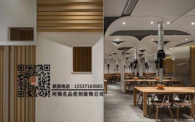 河南自助餐厅装修设计案例,郑州自助餐厅装