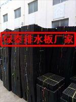 泸州‰攀枝花30高20厚排水板车库排水板