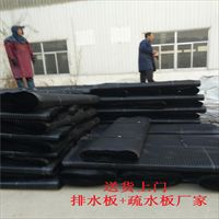 衡水车库排水板保定车库排水板