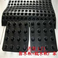 深圳HDPE车库排水板珠海地下室专用排水板价格