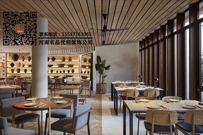郑州自助牛排店装修公司,河南牛排餐厅设计