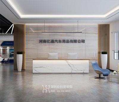 郑州办公室装修-亿通汽车办公室装修设计图