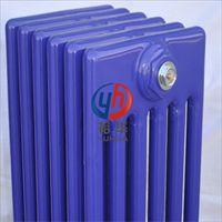 裕华钢六柱暖气片 厂家直销暖气片 量大从优质量可靠