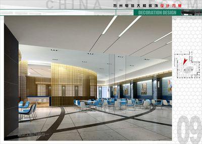 中国电信新大楼
