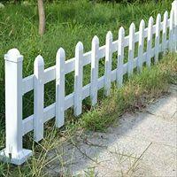 pvc塑钢护栏电力护栏花园草坪护栏社区护栏