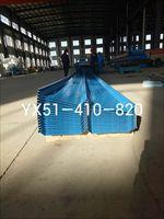 YX51-410-820彩钢瓦厂家
