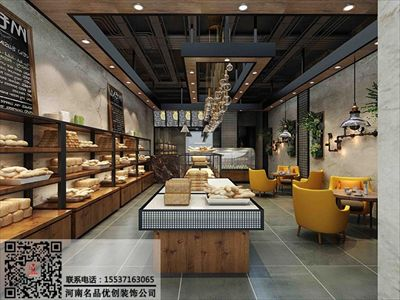 郑州面包房装修设计公司选择