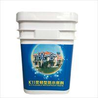 内江K11柔韧型防水涂料十大品牌 保合建材