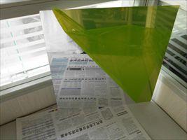 日本住友反光镜面铝板 400*1200mm