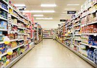 东莞超市行业led照明案例