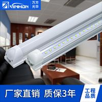 led t8一体灯管  1.2米LED灯管18W T8一体灯管