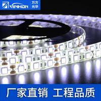 LED软灯带 led5050灯带60珠12V  14.4W/米灯带 5米/盘