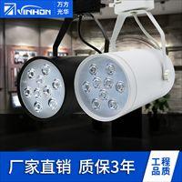 LED轨道灯 9W大功率轨道灯  厂家直销轨道灯