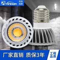 E27螺口LED灯杯 3W灯杯COB光源  插针COB灯杯光源