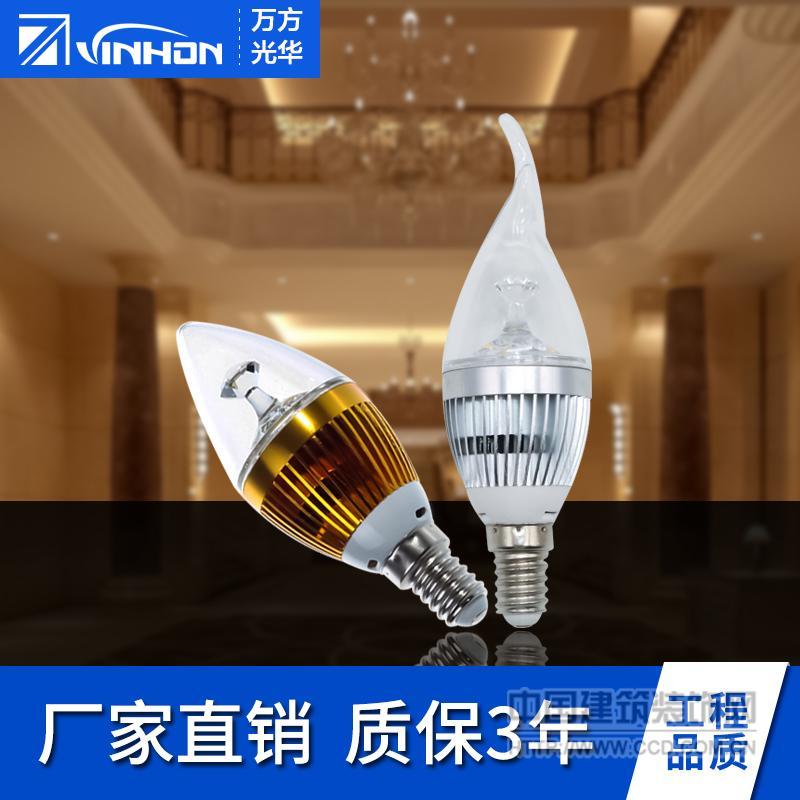 LED蜡烛灯  3W装饰蜡烛灯 厂家直销蜡烛灯 尖泡 拉丝