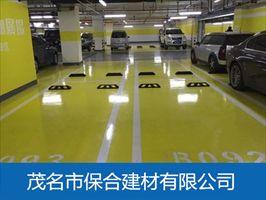 深圳环氧地坪漆价格 保合地坪包工包料