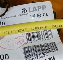 OLFLEX CRANE PUR LAPP电缆