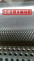 临沂地下室顶板隔根板&沧州橡胶凹凸排水板