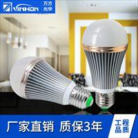 LED球泡灯5w led夏普型球泡灯 厂家直销球泡灯