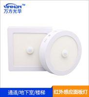 方形12W红外感应LED面板灯  12W人体感应吸顶灯