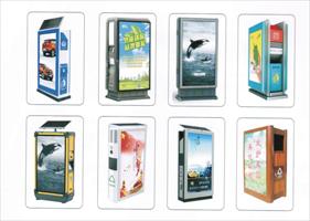 微光智能便民箱,太阳能微光智能滚动广告灯