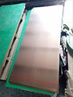 T2中厚紫铜板薄板现货 大规格紫铜板