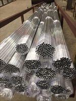 薄壁小口径铝管 6063精抽毛细铝管