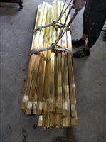 H59装饰铜排 H62黄铜方棒扁条