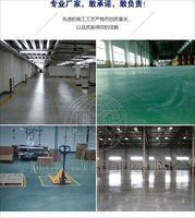 河南金刚砂耐磨地坪材料生产厂家