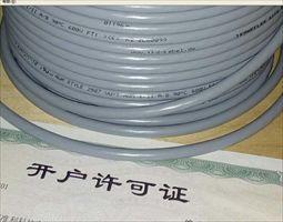 KAWEFLEX 6110 SK-PVC 12G1