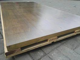 C2680环保黄铜板 退火半硬黄铜板