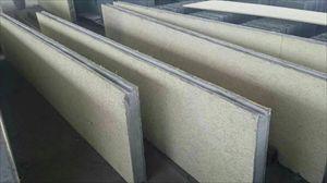 木丝水泥板