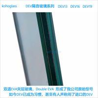 隔音玻璃,专业级隔音窗用DEV16隔声玻璃