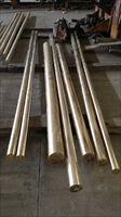 HAL60-1-1铝黄铜棒 QAL9-4耐磨铝青铜棒