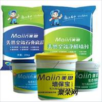 长沙内墙耐水腻子粉多少钱一袋?