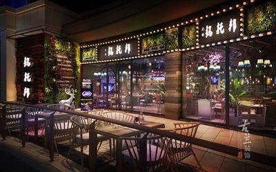 汉中餐厅设计-汉中钨托邦主题音乐餐厅