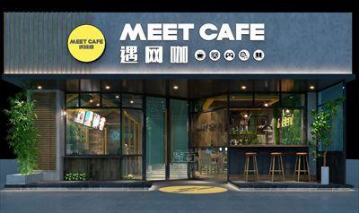 MEET I-CAFE遇网咖柳州店