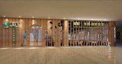 成都餐厅设计-南丫岛海鲜牛排自助餐厅