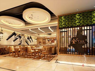 成都餐厅设计-成都全记茶餐厅