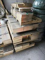 C2680环保黄铜板厂家 H62黄铜薄板中厚板