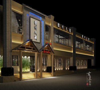甘肃餐厅设计-嘉峪关徽州人家餐厅