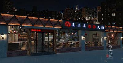 成都餐厅设计-聂三耳火锅店