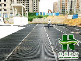 铜仁10厚车库排水板%贵阳塑料蓄排水板