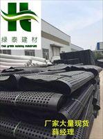 湘潭25高排水板+长沙车库滤水板+批发