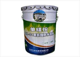 贵阳单组份聚氨酯防水涂料 屋面防水材料